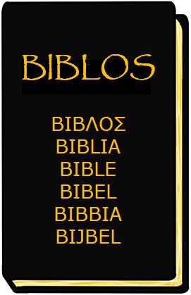 The Genuine Bible